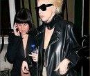 Дженнифер О'Нил и Леди Гага